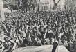 NJAC Rededication: The Birth of a Mass People's Movement