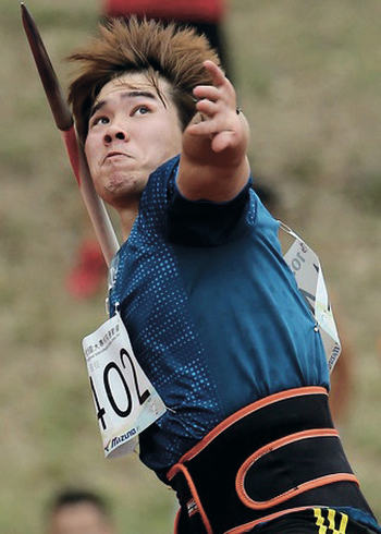Photo: Taiwanese athlete Huang Shih-Feng won gold at the 2009 World Youth Championships in Italy.