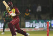 Pakistan assured of share of T20I series as second West Indies match washed out